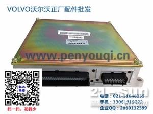 沃尔沃发动机电脑板