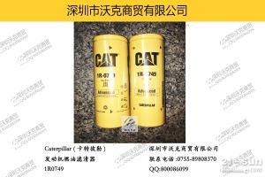 Caterpillar (卡特彼勒) 1R0749 发动机燃油滤清器