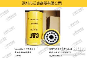 Caterpillar (卡特彼勒) 1R0751 发动机燃油滤清器