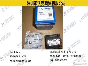 Perkins(帕金斯)U5MK0669 电磁阀
