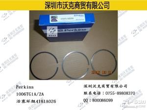 Perkins(帕金斯)4181A026 活塞环组