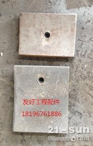 扬州华星90站1500型混凝土搅拌机配件厂家直销(货到付款)