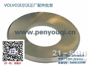 沃尔沃液压泵平面-光面