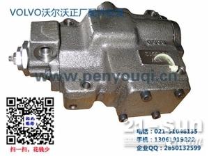 沃尔沃液压泵提升器