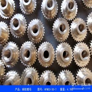 人防门传动机构配件铜蜗轮