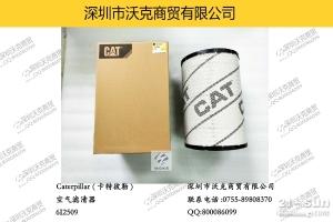 Caterpillar (卡特彼勒) 6I2509 机油滤清器