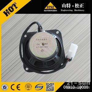 供应小松挖掘机PC400-7喇叭,小松纯正配件