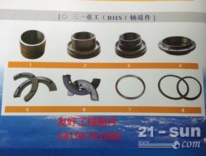 三一重工3000型混凝土搅拌机轴头密封配件厂家直销(货到付款...