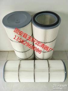 供应规格490×600空气除尘滤芯粉末回收滤筒