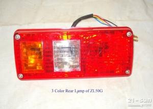 后三色小灯总成XH8-2L2-1