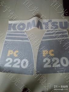 小松挖掘机PC220-7贴纸