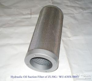 吸油滤清器WU-630*100F-J