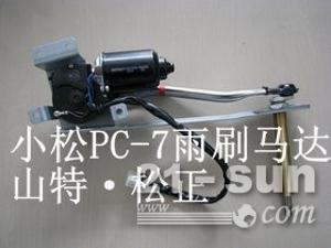 进口小松装载机配件WA470-6雨刷片20U-54-24850