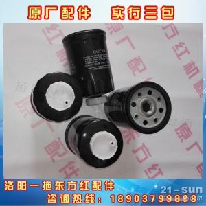 cx150油水分离器