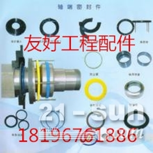 台湾力连2000型混凝土搅拌机轴头密封配件厂家直销(货到付款)