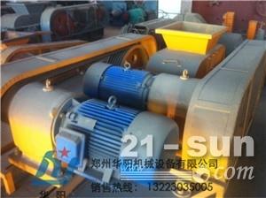 对辊机变速箱610*400双电机辊式破碎机专用减速机齿轮配件
