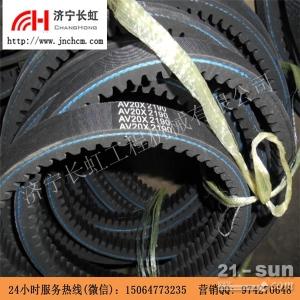 济宁长虹供应 2W8951 风扇皮带  现货供应
