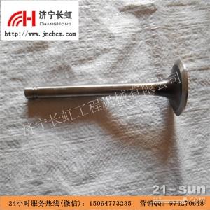 济宁长虹供应 145701 排气门 现货供应