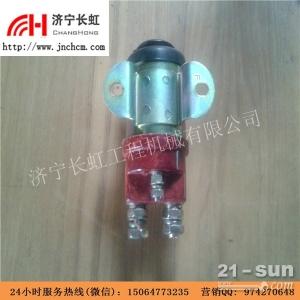 济宁长虹供应 216537 起动机继电器 现货供应