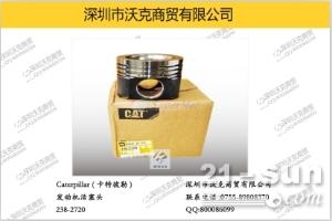 Caterpillar (卡特彼勒) 238-2720 发动机活塞头