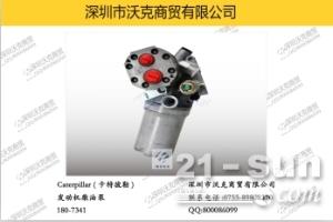 Caterpillar (卡特彼勒) 180-7341 发动机柴油泵