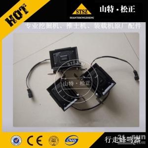 泉州小松PC450-8挖掘机配件代理店供应原厂倒车报警器20Y-06-41812 王兴为