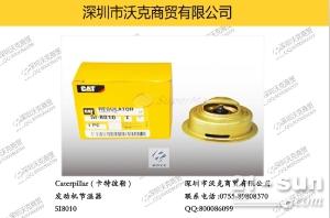 Caterpillar (卡特彼勒) 5I8010 发动机节温器