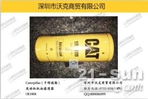 Caterpillar (卡特彼勒) 1R1808 发动机机油滤清器