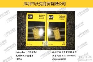 Caterpillar (卡特彼勒) 1R0746 发动机机油滤清器