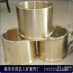 铜套厂家离心铸造铲运机铜套