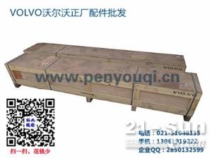 沃尔沃挖掘机-挖机配件斗臂油缸油封