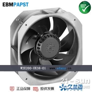 抽流风机W2E200-HK38-01