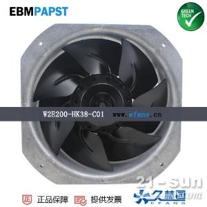 抽流风机W2E200-HK38-C01