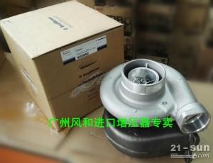 供应小松PC1250-7/-8英国原装施威策增压器