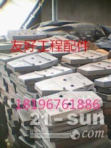 山东方圆90站1500型混凝土搅拌机配件厂家直销(货到付款)