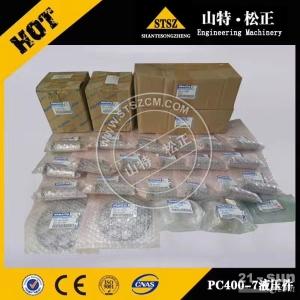 小松PC400-7液压泵大修套餐配件原装优惠价格