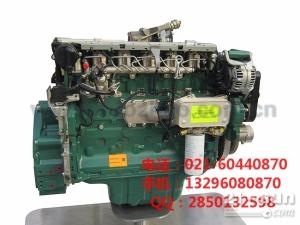 沃尔沃EC480发动机总成