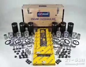小松PC60-7发动机四配套大修包连杆KMP英国品牌