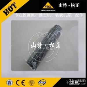 巢湖小松挖掘机配件代理店售后供应PC450-8原厂空调干燥瓶20Y-979-3120