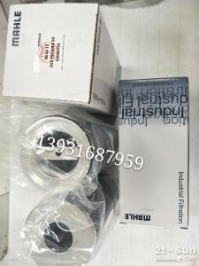 供应852755DRG90中联泵车液压油滤芯