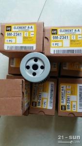 供应9M-2341卡特滤芯