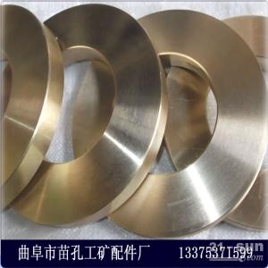 批量供应人防工程配件系列铜套