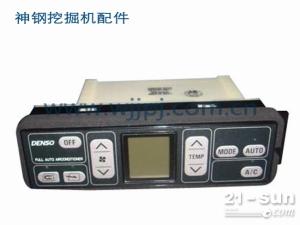 神钢装载机空调控制面板