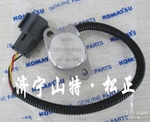 现货供应小松压力传感器 小松纯正配件 PC360-7