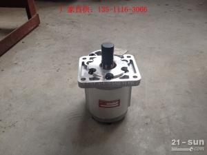 随车吊取力器油泵 飞涛吊机配件液压油泵齿轮泵柱塞泵