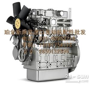 珀金斯发动机配件-凸轮轴 偏心轴