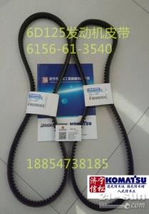 小松挖掘机PC400-7发动机配件 发动机皮带6156-61-3540