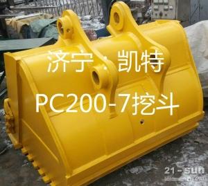 小松挖掘机配件 小松PC200-7挖斗