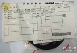 川崎 装载机 85ZIV 47148-60060