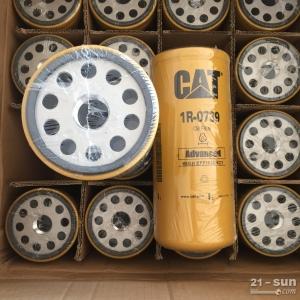 供应CAT卡特挖掘机1R-0739机油滤芯 代替进口使用